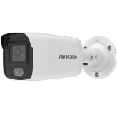 Hikvision IP Camera DS-2CD2047G2-LU Bullet, 4 MP, 2.8mm, IP67 water and dust resistant, H.265+,  MicroSD/SDHC/SDXC card, up to 256 GB